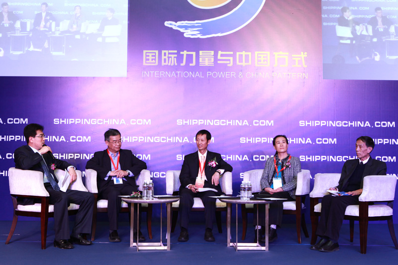 VIP Guests from Four China Shipping Associations Gathering at the Forum