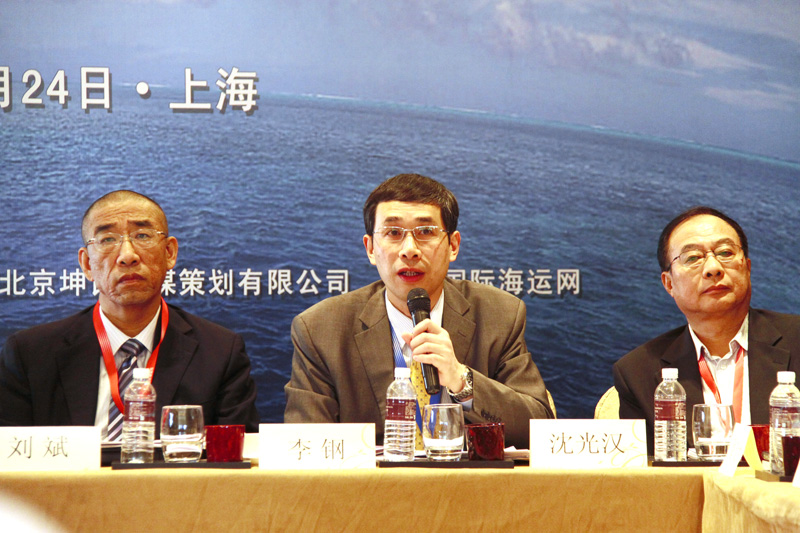 Mr. Li Gang, Vice Secretary General of Shanghai International Shipping Institute
