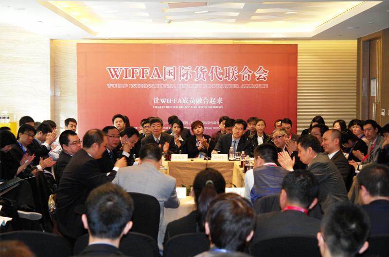 八大口岸理事成员单位100多位总经理出席会议
