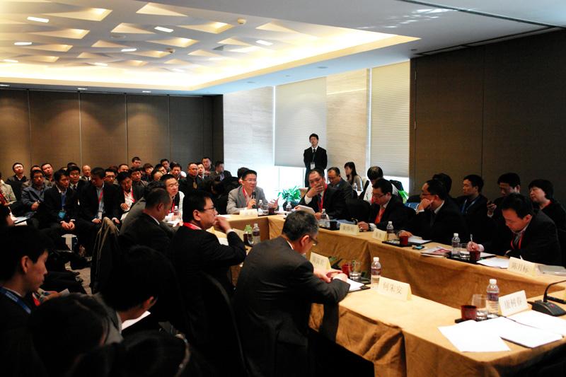 与会者就WIFFA发展战略进行研讨