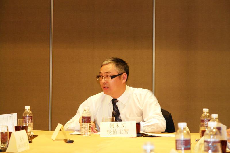 轮值主席何朱安主持会议