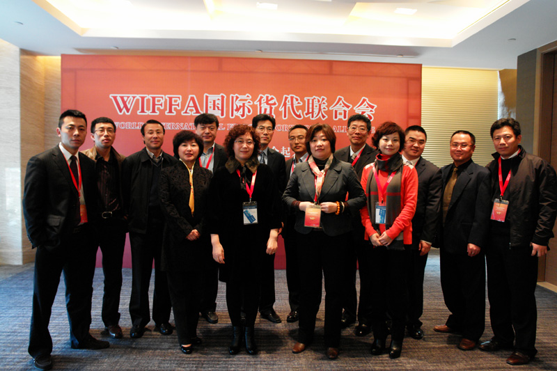 WIFFA秘书处全体成员合影
