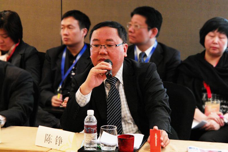 副理事长新景程物流陈铮董事长发言