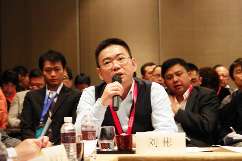 副理事长达升物流刘彬董事长发言