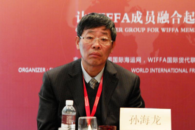 WIFFA首席高级顾问孙海龙