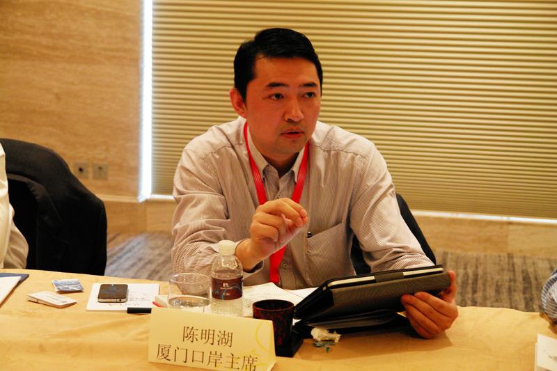 厦门口岸主席联球物流陈明湖总经理发言