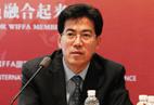 Mr. Kang Shuchun, Presidnet & Secretary General of WIFFA
