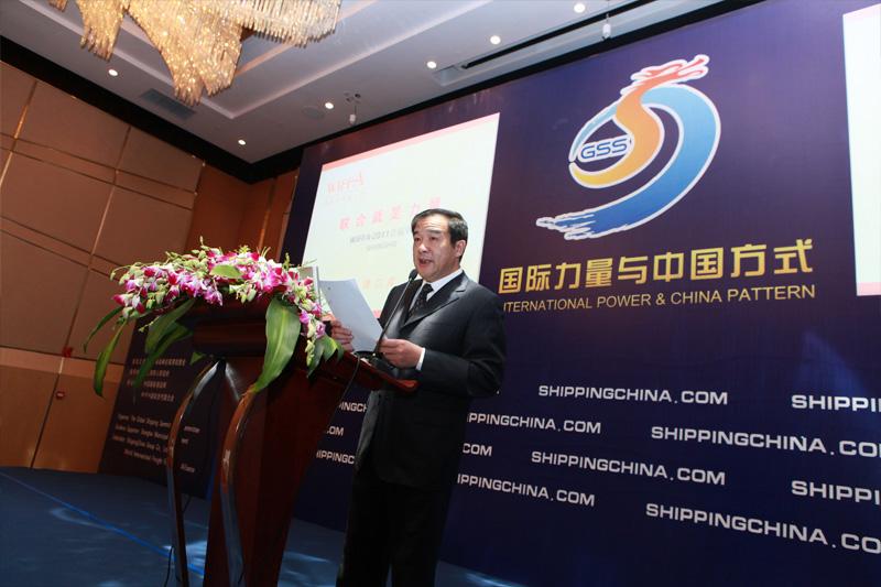 天津口岸主席天宇物流发展有限公司陈国良董事长