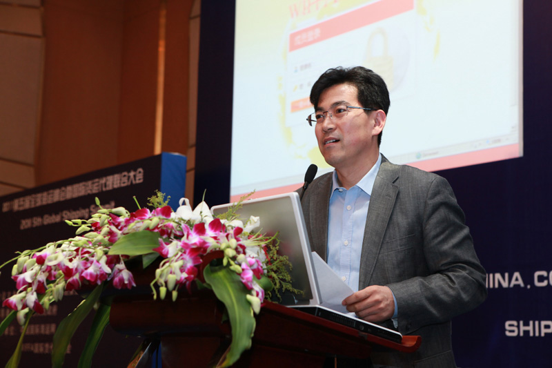 WIFFA秘书长海运网总裁康树春演示订舱系统