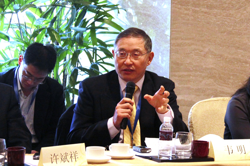 Mr. Wei Ming, Senior Consultant of China Merchants Energy Shipping Co., Ltd.
