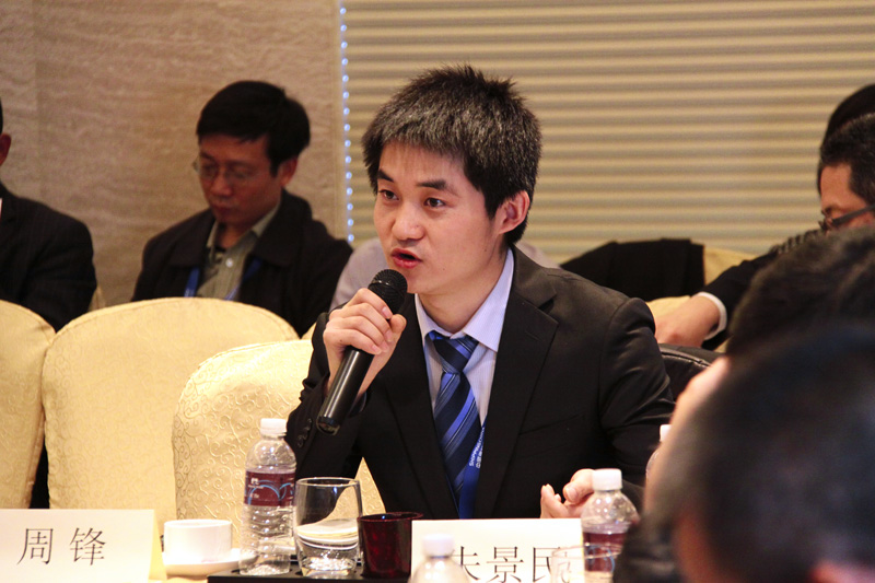Mr. Zhu Jingmin, Business Manager of Minsheng Financial Leasing Co., Ltd.