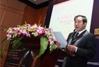 天津口岸主席天宇物流发展有限公司董事长陈国良演讲