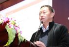 青岛口岸主席全球捷运物流集团总经理姚溯演讲
