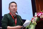 宁波口岸主席宁波天时利国际货运代理有限公司总经理乐振天演讲