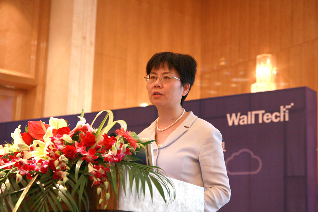 Keynote Speech by Ms. Su Min,Vice President of China Shipping (Group) Company