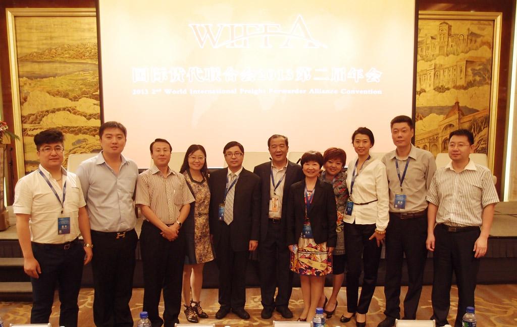 WIFFA天津口岸首席成员单位集体合影