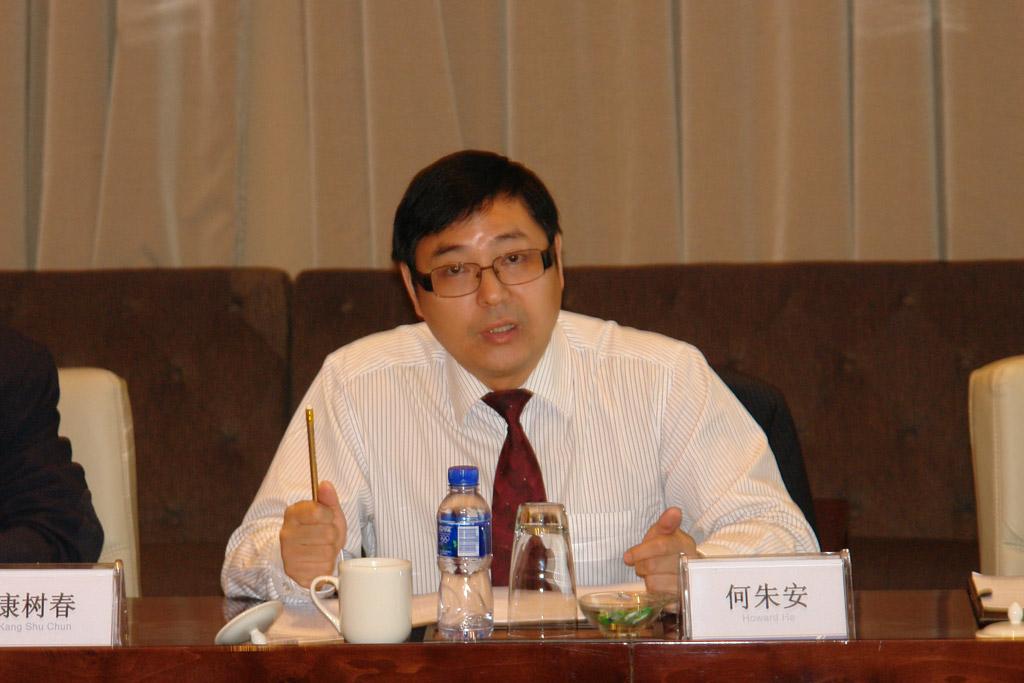 WIFFA轮值主席宁波环集董事长 何朱安
