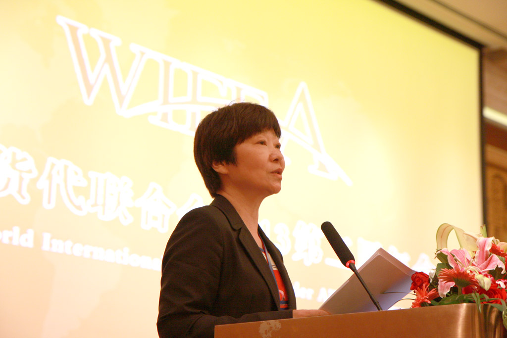 Summit Host,Ms.Li Ling Secretary General of WIFFA