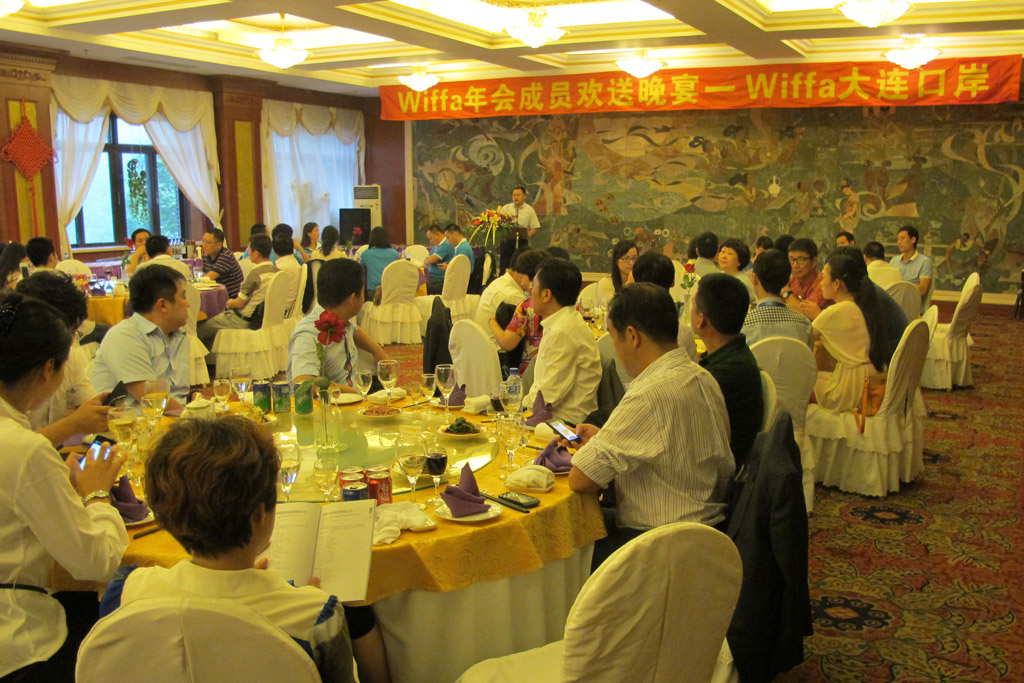 Welcome Dinner of More Than 150 WIFFA Members