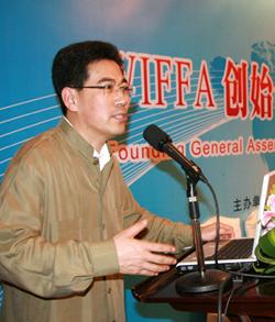 中国国际海运网总裁做金牌订舱年度工作报告