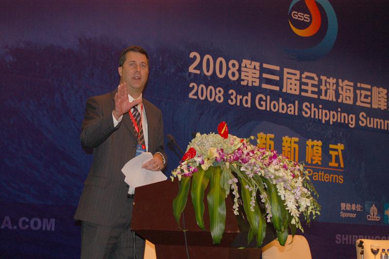 维佳物流有限公司 商务总裁Jeffery G.lee发言