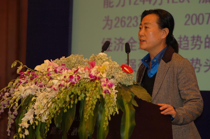 中国集装箱行业协会秘书长史艳秋分析集装箱发展形势