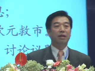 华泰保险经纪董事长刘建英先生讲演