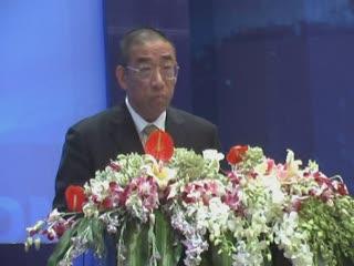 主持人刘斌教授宣布大会开幕