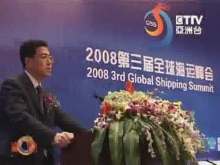 台湾东森卫视报道海峰会