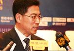 大连广播电台全程报道第三届全球海运峰会