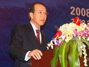 美林亚太公司企业融资部主席黄桂林做主题演讲