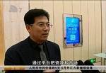 大连财经频道《大连经济报道》关注货代平台经济
