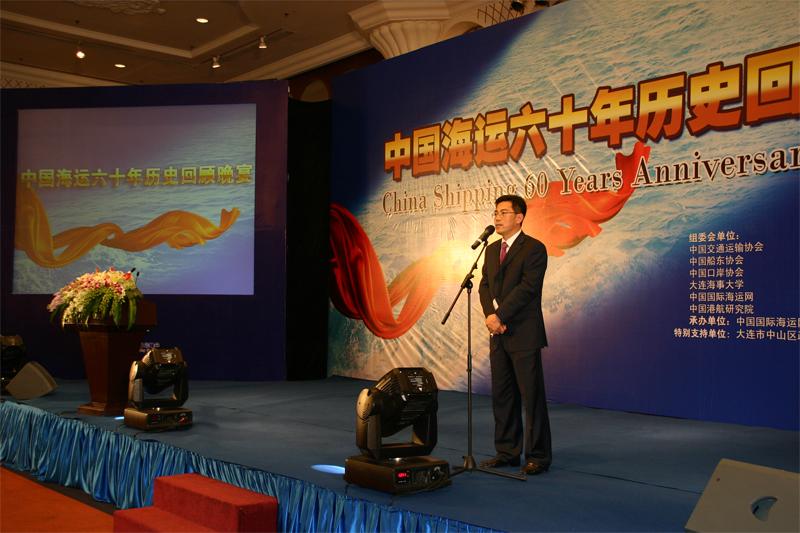 中国国际海运网总裁康树春公布青史人物名单