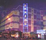 上海路依斯康宾馆