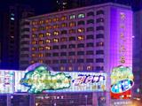 深圳罗湖大酒店