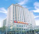 大连嘉信国际大酒店