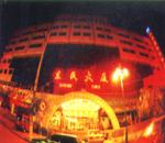 太原东晋商务大厦