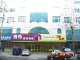 黑龙江经纬大酒店