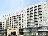 平煤郑州商务会馆