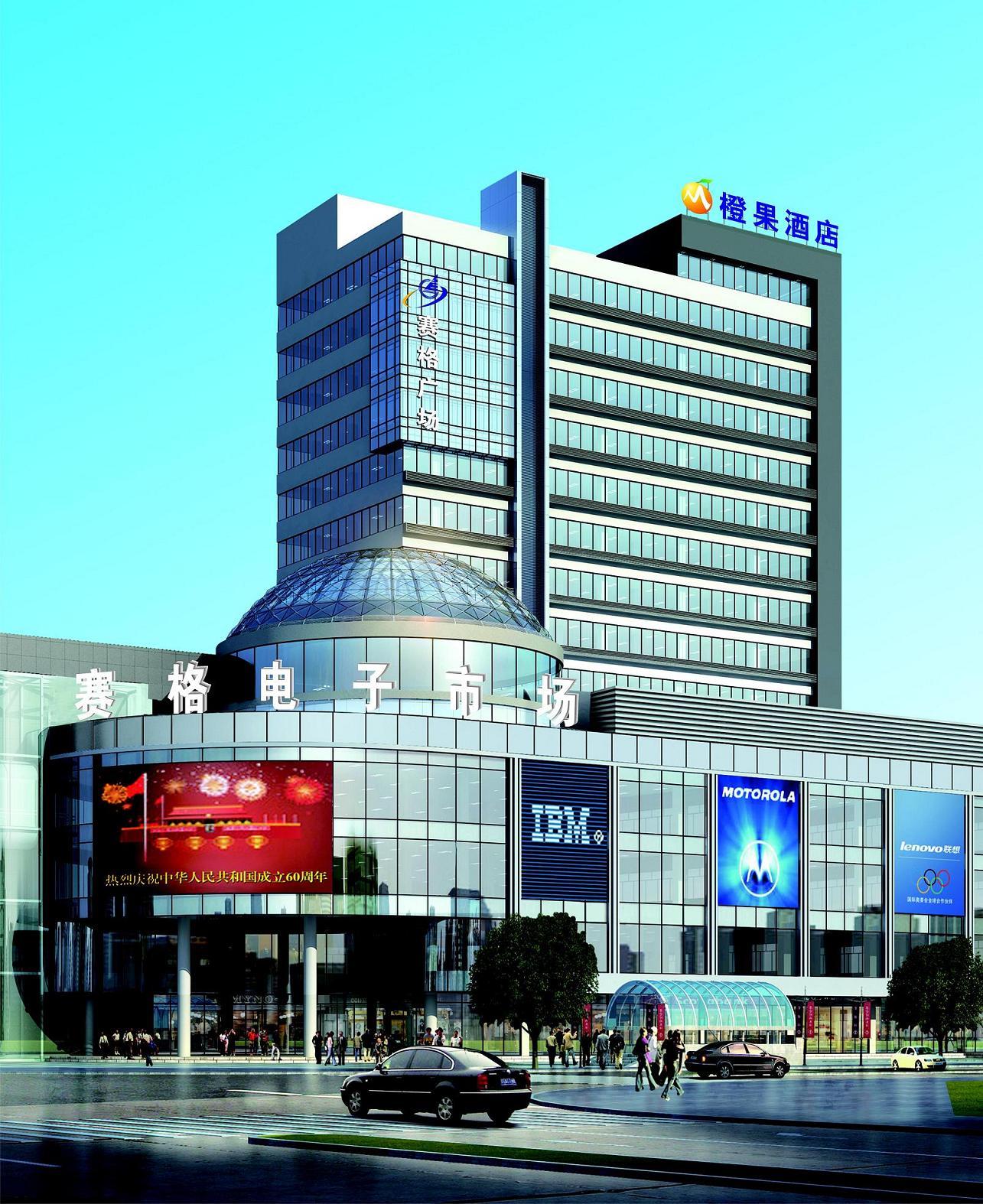 长沙橙果商务酒店