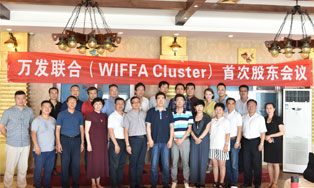 中国国际海运网