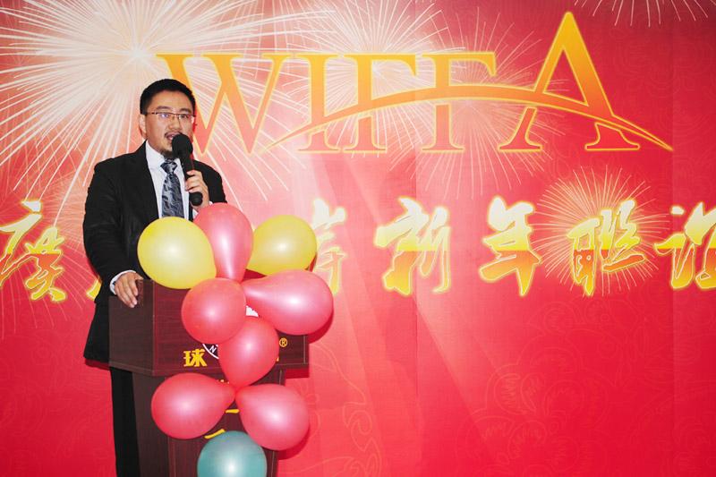 口岸主席桥集拉德崔维强总经理致新年贺词
