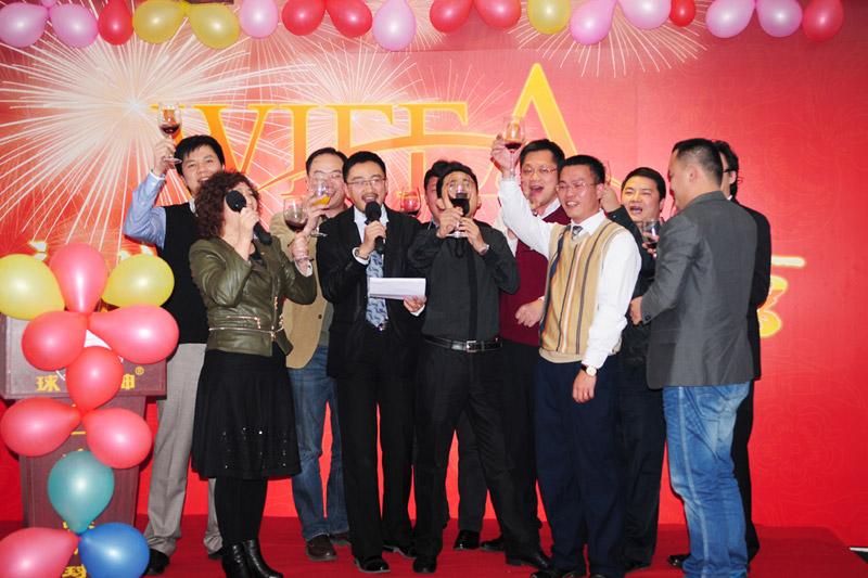 口岸主席崔维强带领成员视频向其它口岸恭贺新年