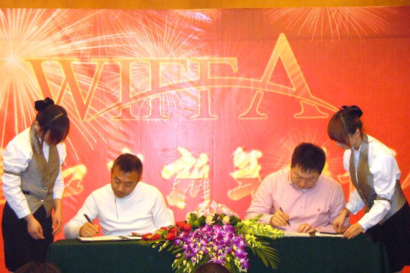 成员企业签署WIFFA诚信公约