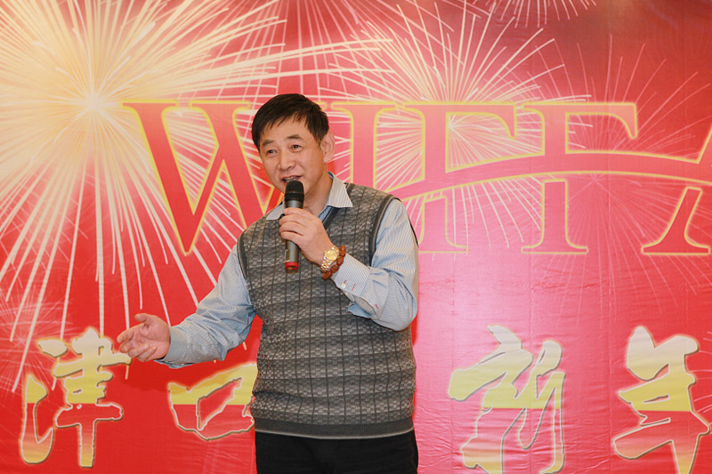 副理事长环发讯通李乃军总经理致新年贺词