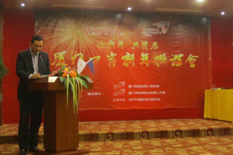 口岸主席联球物流总经理陈明湖致新年贺词