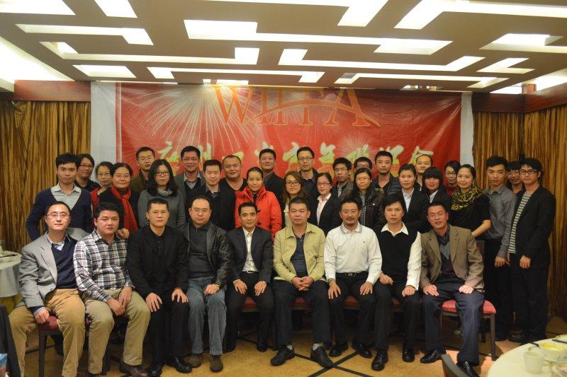 广州口岸参与活动人员全体合影