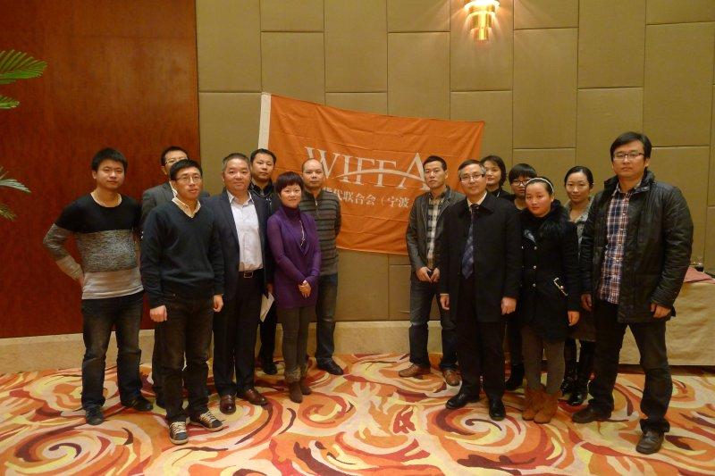宁波口岸成员企业代表合影