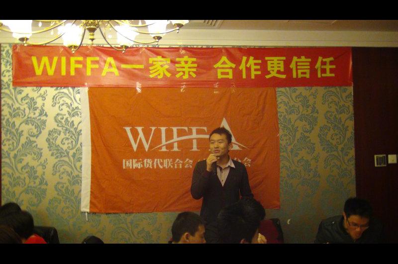 深圳相关行业代表做公司介绍