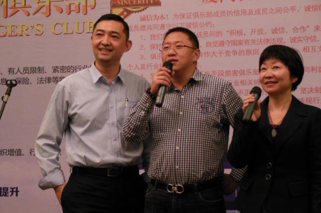 李玲秘书长及陈主席、姚主席向全国成员恭贺新年